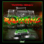 Taiyamo Denku  ft. Maximus Da Mantis , Urban Legend & Sean Price – Venomous Magnetic