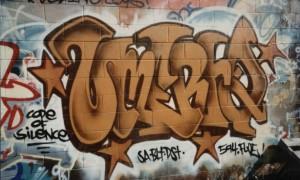 21 OMERTA (1)