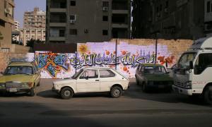 """""""Cairo"""""""