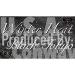 United Soul Alliance ft Conway The Machine – Winter Heat (Prod Black Tokyo) (Stream)