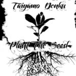 Taiyamo Denku ft Jadakiss – Life Like This Remix (Prod Dcypha) (Single)