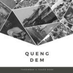 Throwbak – Queng Dem (Prod Thadd Ross) (Stream)