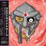 WestSideDoom – Gorilla Monsoon Remix (Prod RoadsArt) (Stream)