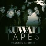 Tragedy Khadafi ft Sticky Fingaz, Pete Rock & Cappadonna – Strange Fruit (Single)