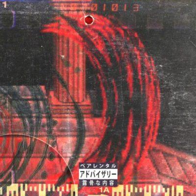 Vinny Vindetta Supreme Cerebral Piercer Of Heaven Remix Prod